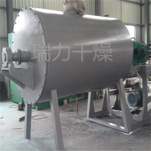 新材料真空干燥机 耙式干燥设备