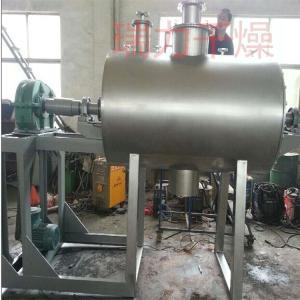 新材料真空干燥机 耙式干燥生产