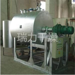 新材料真空干燥机 耙式干燥价格