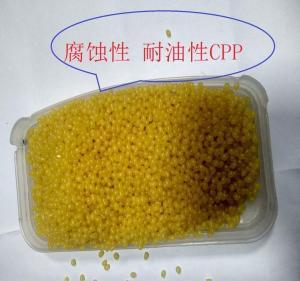 附着力好高粘氯化聚丙烯CPP