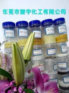 东莞长期销售氯化聚丙烯CPP树脂