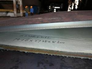 316不銹鋼/復合碳鋼板山西廠家