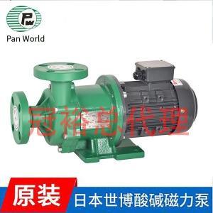 進口panworld磁力泵NH-401PW-F防腐磁力泵