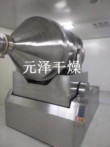 二维运动混合机 干粉搅拌机混合机