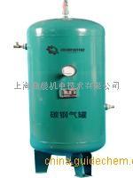 儲氣罐--碳鋼儲氣罐C-0.2/0.8