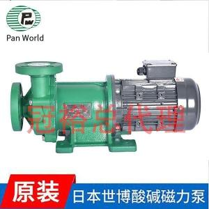 日本世博磁力泵NH-402PW-F工作原理