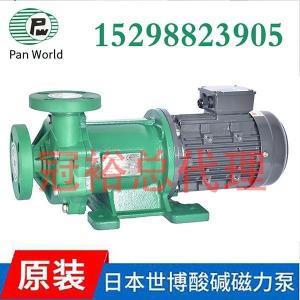 原裝世博磁力泵NH-402PW-CV耐酸堿泵代理