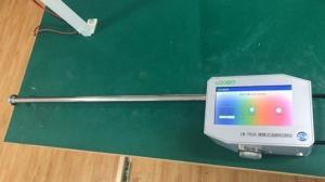 LB-7026A一体式油烟非甲烷总烃检测仪 直销