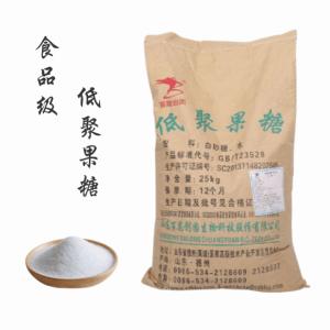 厂家直销食品级 低聚果糖 功能性甜味剂 正品保证