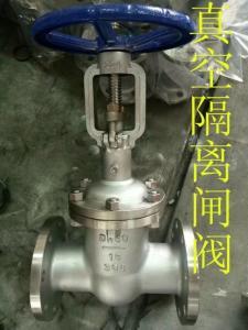 NKZ41W-16P不銹鋼304法蘭真空隔離閘閥