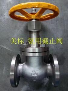 J41B-150LBP不銹鋼304美標氨用截止閥