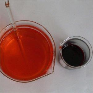 厂家现货供应优质辣椒油树脂6.6%