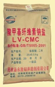 羧甲基纤维素钠盐(CMC)产品图片
