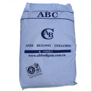 罗望子胶食品级 增稠剂稳定剂 罗望子多糖胶 印度进口罗望子胶ABC(39386-78-2) 产品图片