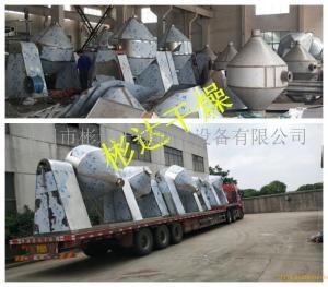 保质保量,批量生产双锥回转真空干燥机