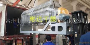 真空空心桨叶干燥机的构成有哪些?