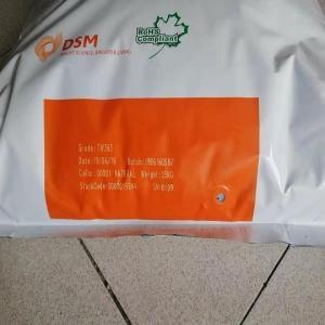 熱穩定PA46荷蘭DSM TW363塑料