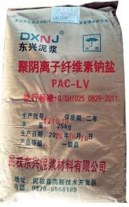 聚阴离子纤维素(PAC)产品图片