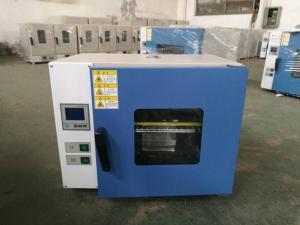 鼓风干燥箱,DGG-9070A卧室鼓风干燥箱