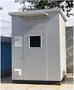 水质自动在线监测/在线水质自动检测系统/水质检测站房-博取仪器