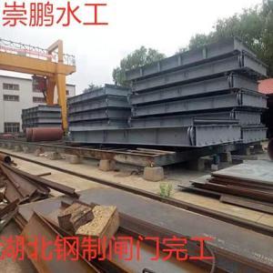 制造钢闸门 手动钢闸门 钢闸门生产厂家