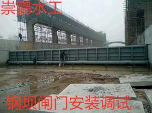 钢坝厂家使用说明书