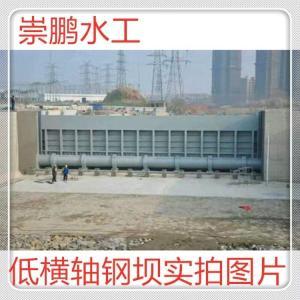 防洪液压钢坝厂家