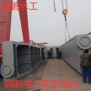 液压钢制闸门厂家