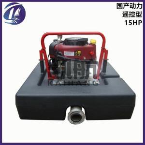 FTQ4.0/13.0消防浮艇泵 國產15馬力
