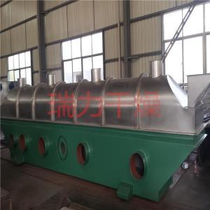 聚丙烯酰胺干燥设备 流化床烘干机干燥机