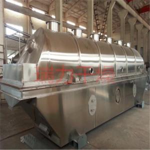 聚丙烯酰胺干燥机 流化床烘干机设备