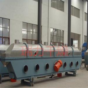 聚丙烯酰胺干燥机 流化床干燥机