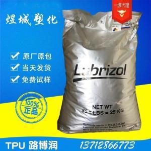 溶剂型TPU 热溶胶级TPU