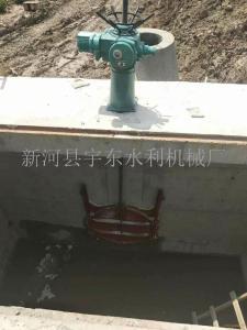 宇东铸铁镶铜闸板阀型号SYZ1000