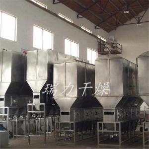 明矾沸腾烘干机 明矾干燥机设备