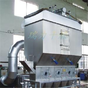 明矾沸腾干燥设备 明矾沸腾烘干机