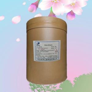 L-组氨酸生产厂家 产品图片