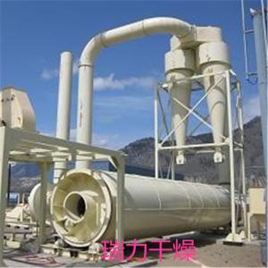 淀粉渣回转滚筒干燥机设备  回转窑设备