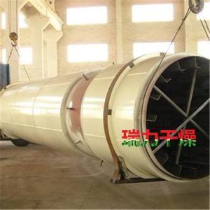 淀粉渣回转干燥机  滚筒干燥设备