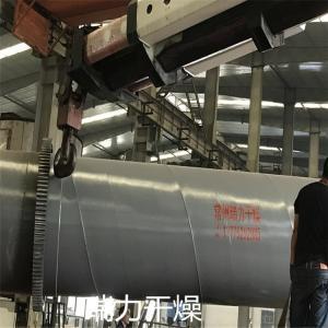 淀粉渣滚筒干燥机 回转窑烘干机设备