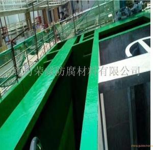 环氧树脂涂料 环氧玻璃鳞片涂料固化剂