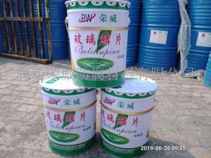 化工厂大型污水池 脱硫塔 储罐玻璃鳞片防腐施工