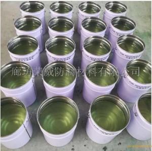 荣威环氧玻璃鳞片涂料 环氧玻璃鳞片涂料固化剂价格