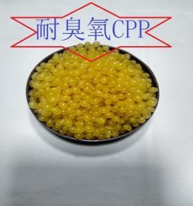 氯化聚丙烯CPP树脂323牌号