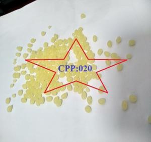 氯化聚丙烯CPP树脂