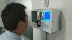 人脸识别智能壁挂酒精检测仪LB-BJF现货价格