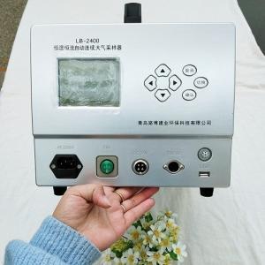 LB-2400双路大气采样器恒温恒流溶液吸收法采样产品图片
