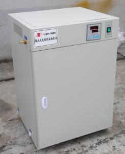 隔水式恒温培养箱,甘肃 GRP型隔水式培养箱