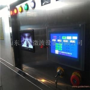 橡胶加热机 加热软化微波设备