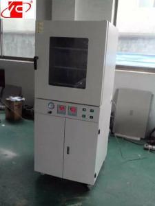 广东 6210L真空干燥箱,含泵立式真空干燥箱